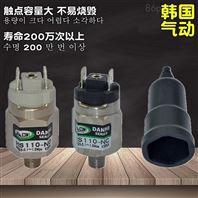 韩国DANHI丹海膜片空气压力开关HS110