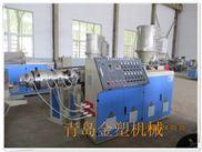 PE管材生產線廠家 PE管機器