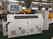 UPVC给水管设备PVC排水管挤出机管材生产线
