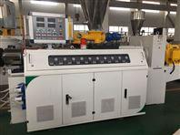 50-160mm PVC给水管材排水管通信管挤出机