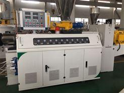 华德PVC管材挤出生产线