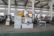 SRL-Z系列热冷混PVC高速混合机塑料管材型材