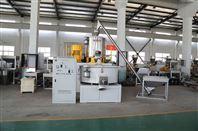 SRL-Z系列热冷混PVC高速混合机江苏快3管材型材