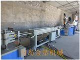 制造pvc穿线管机器 PVC穿墙管生产线