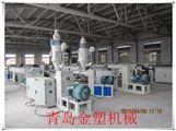 PVC管材生产设备 PVC一出四穿线管生产线