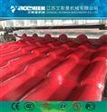 PVC塑料瓦生產線,琉璃瓦設備