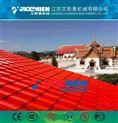 张家港专业制造asa合成树脂瓦设备厂家