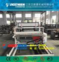 880型PVC+ASA樹脂瓦設備多少錢