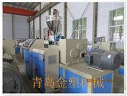 小型pvc管生產設備