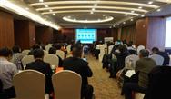中国塑协举办团体标准等三项培训活动