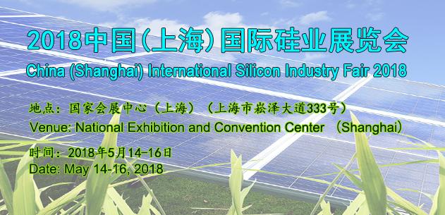 AM China 2018上海国际硅橡胶展览会