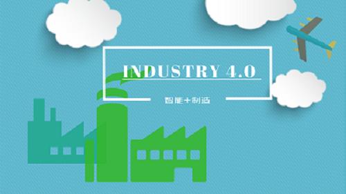 工业4.0浪潮来袭,塑机业势必破浪前行