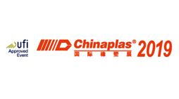 第三十三屆中國國際塑料橡膠工業展覽會(CHINAPLAS 2019)