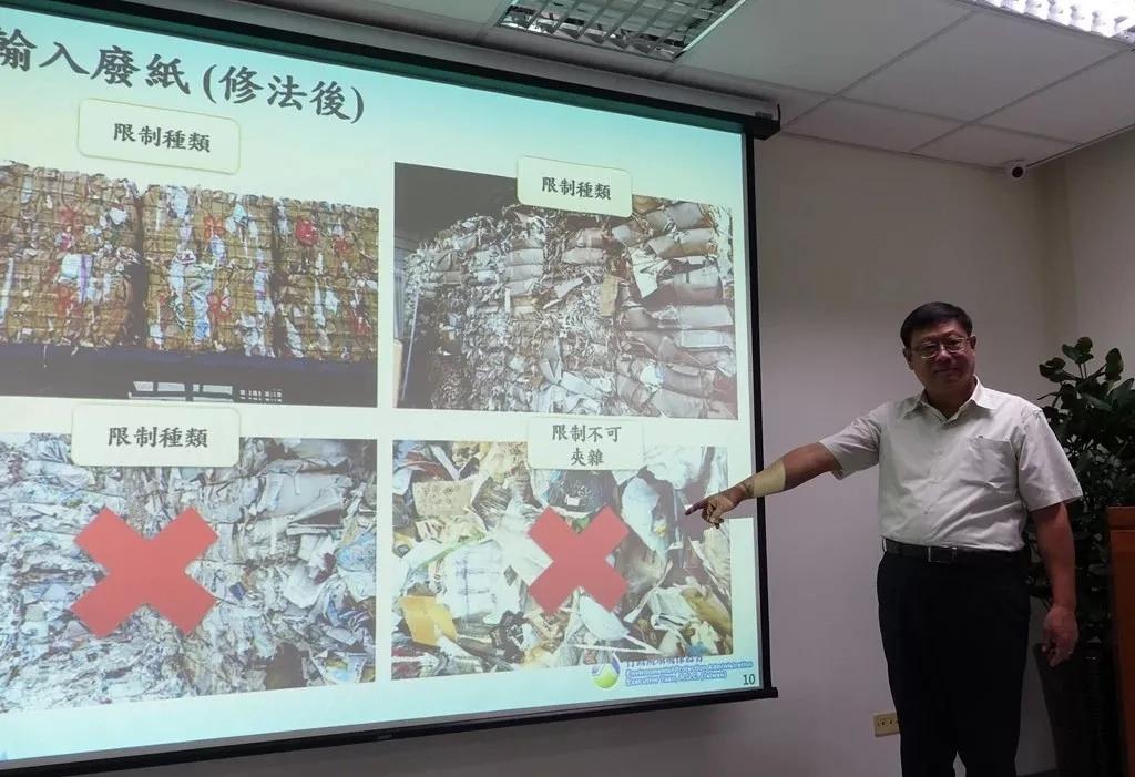 """台湾连续修正""""产业用料""""规范,相关从业者有何看法?"""