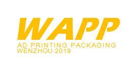 WAPP 2019 中國(溫州)國際廣印展