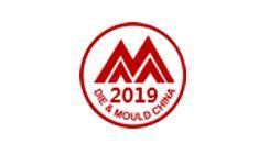 第十九屆中國國際模具技術和設備展覽會(DMC2019)