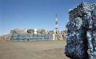 Alpla和Texplast加强PET回收合作伙伴关系