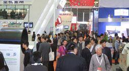 2019中國(上海)國際塑料橡膠工業展覽會
