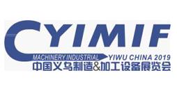 2019YIMIF义乌塑料橡胶机械工业展区