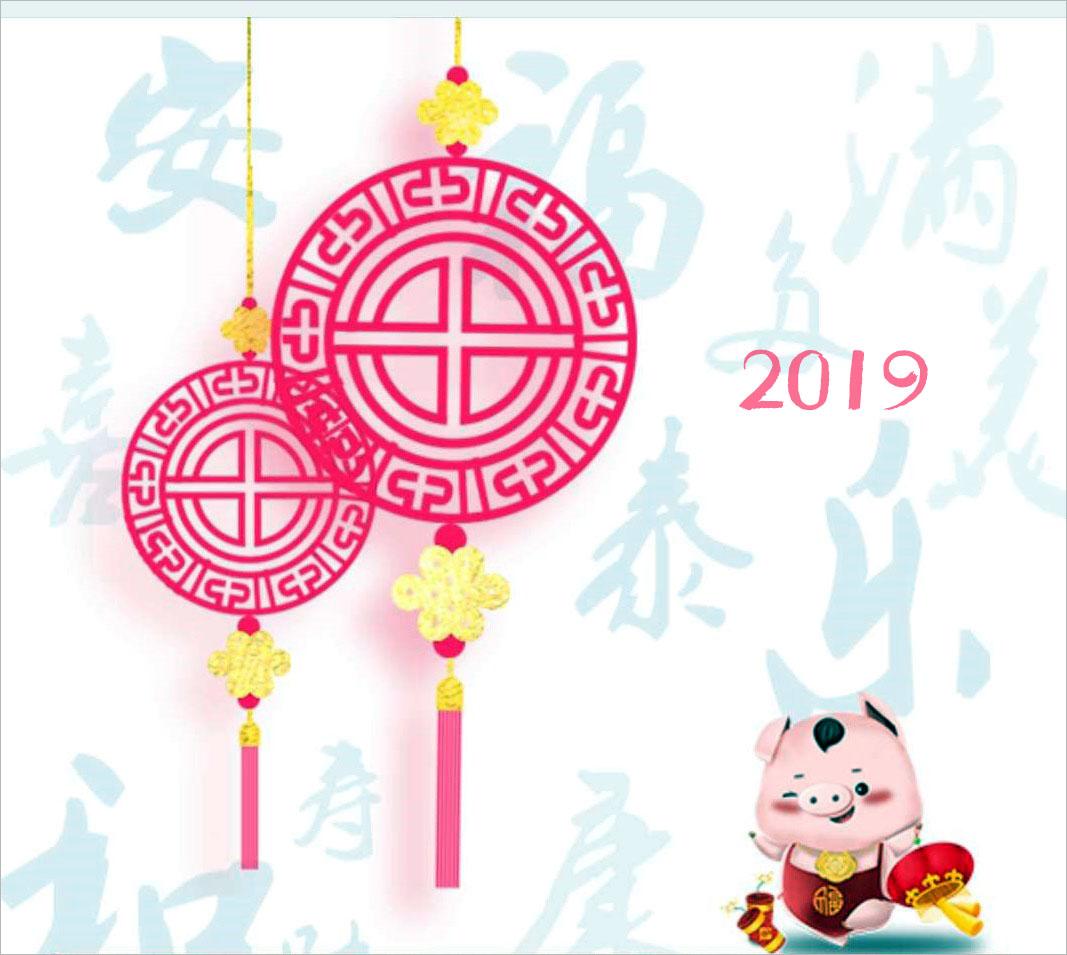 """中国塑料机械网""""2019拼图迎财神,新春送祝福""""活动已正式上线!"""