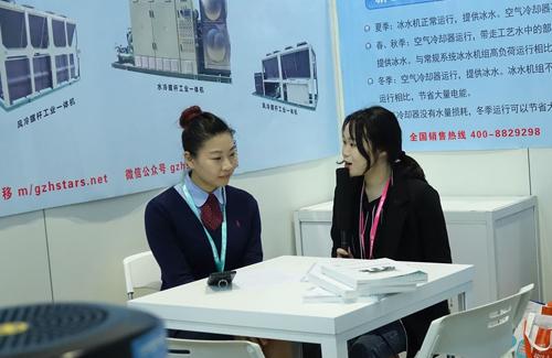 chinaplas2018:访广州恒星营销总监袁嘉仪